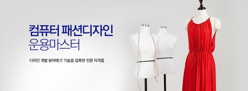 메인상단배너3