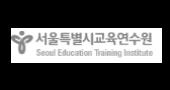 서울특별시 교육연수원