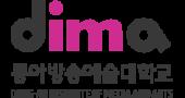 동아방송대학교